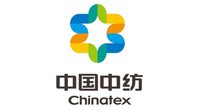 中国中纺工服定制系列