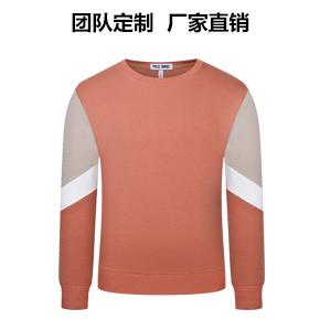 时尚团队卫衣26006