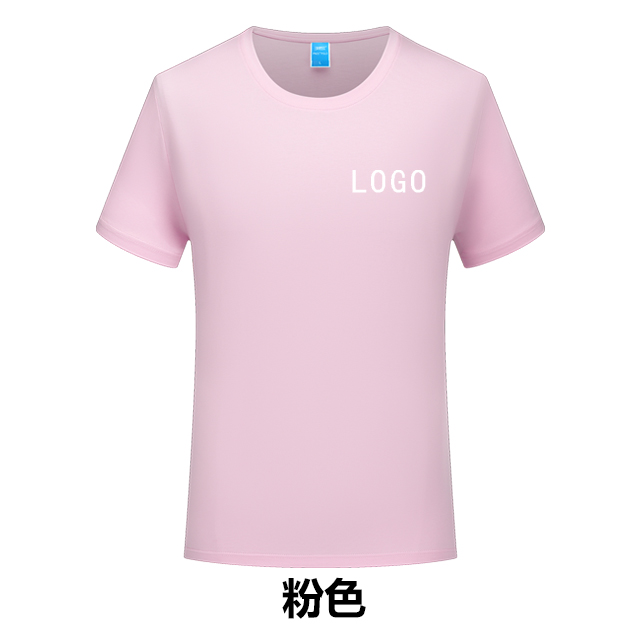 定做t恤衫