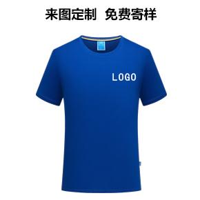 来图定制T恤