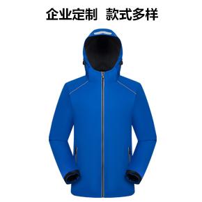 防水防风反光冲锋衣YUS-58168