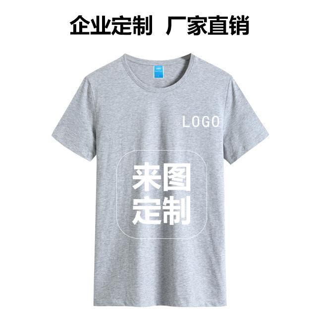 拉架精棉圆领T恤18188