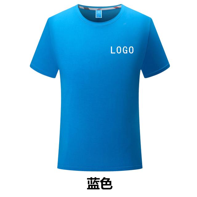 定制文化衫-团体t恤定制-深圳定制文化衫