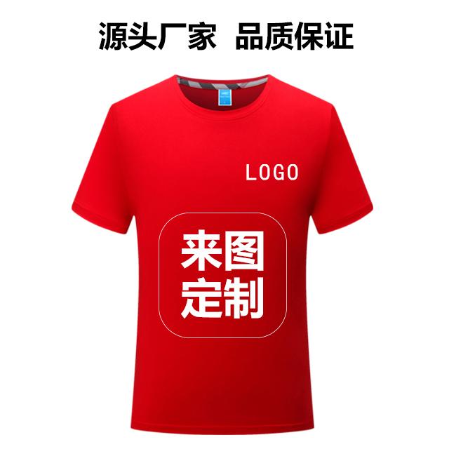 100%精棉圆领T恤16762#