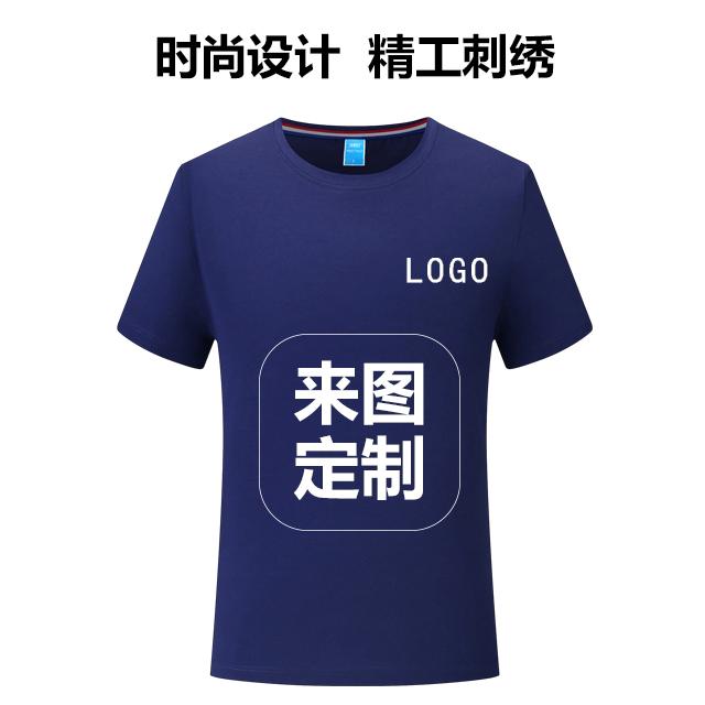 拉架精棉圆领T恤18166