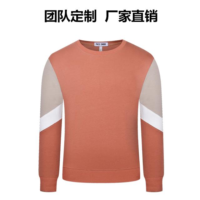 时尚团队卫衣26006#