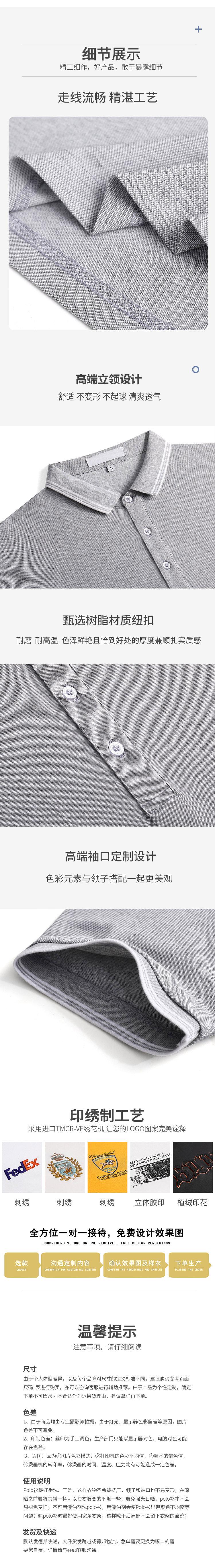 t恤定制网站