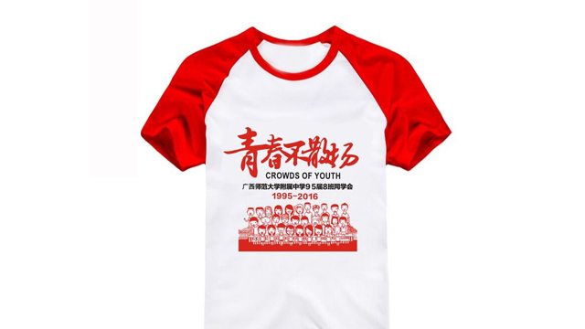 夏天公司定制t恤衫的时候需要注意什么?t恤衫定制厂家