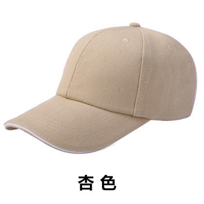 纯色帽子(高档纯棉) 多色可选
