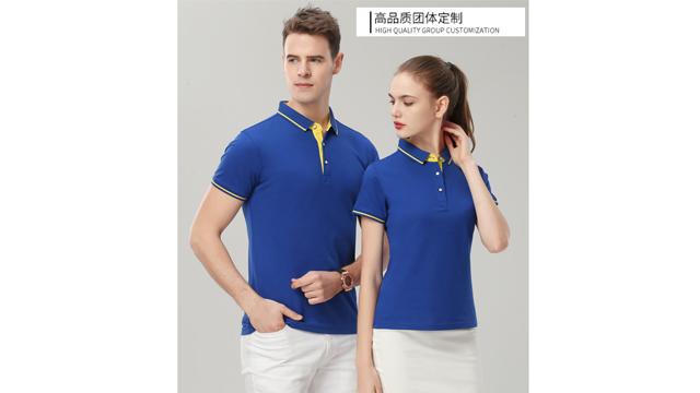 派优t恤衫定制生产厂家教您如何挑选定制t恤的面料?