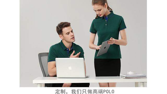 为什么定做polo衫在深圳这么受欢迎?定做polo衫有什么要注意的吗?