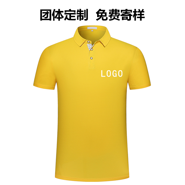 高档T恤定制刺绣印字LOGO
