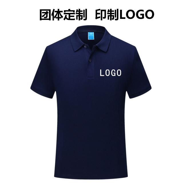 定做工厂短袖工作服班服T恤衫