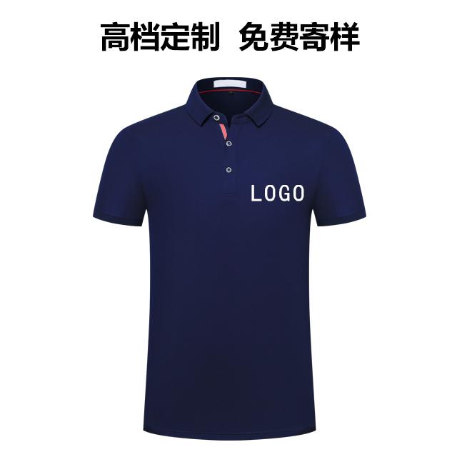厂家定制团体短袖polo衫印绣logo