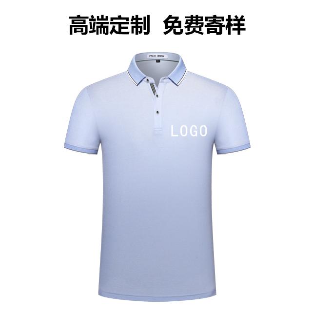 高档Polo衫短袖定制丝光棉企业团体服