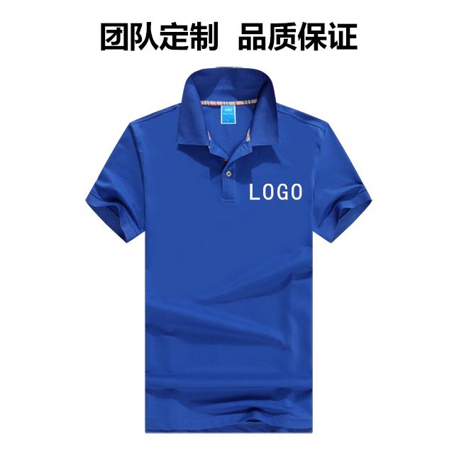 商务短袖POLO衫品牌定做团体服广告衫