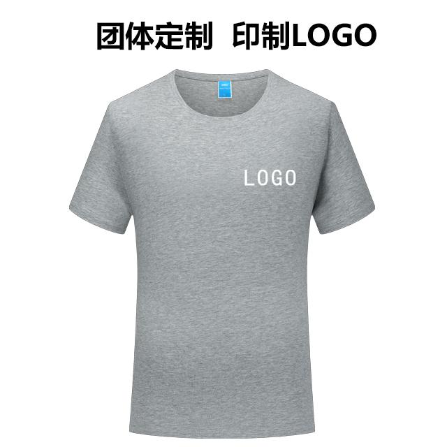 夏季纯棉厂服工作服定做印绣Logo工装