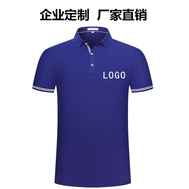 高端企业Polo衫短袖定制精棉工作服