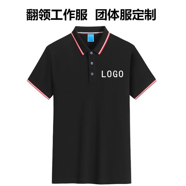 100%精棉polo衫短袖工作服团体服定制