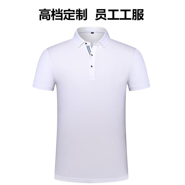 新疆长绒棉高档polo衫员工工作服定制