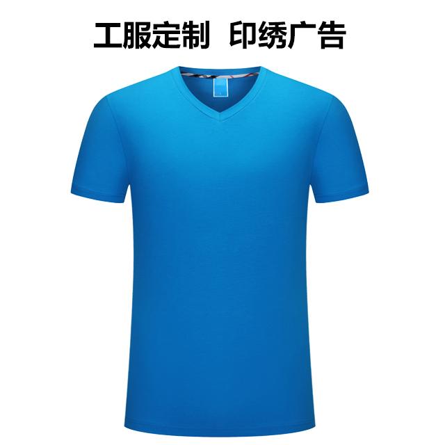 polo衫定制T恤文化广告衫夏季工装定做