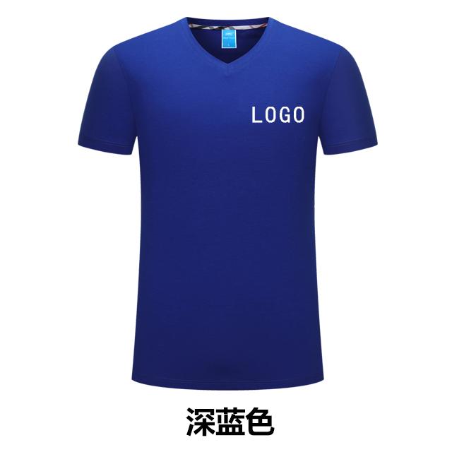 定制工服T恤