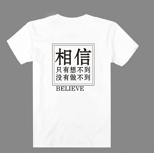 文化衫定制有什么作用?