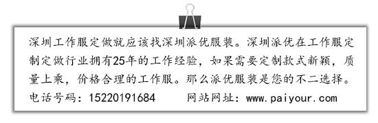 深圳polo衫定制