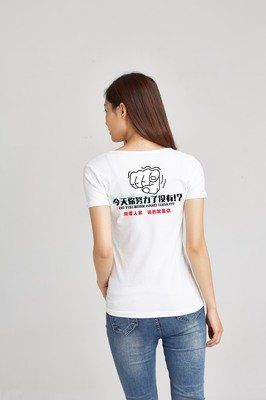 公司文化衫